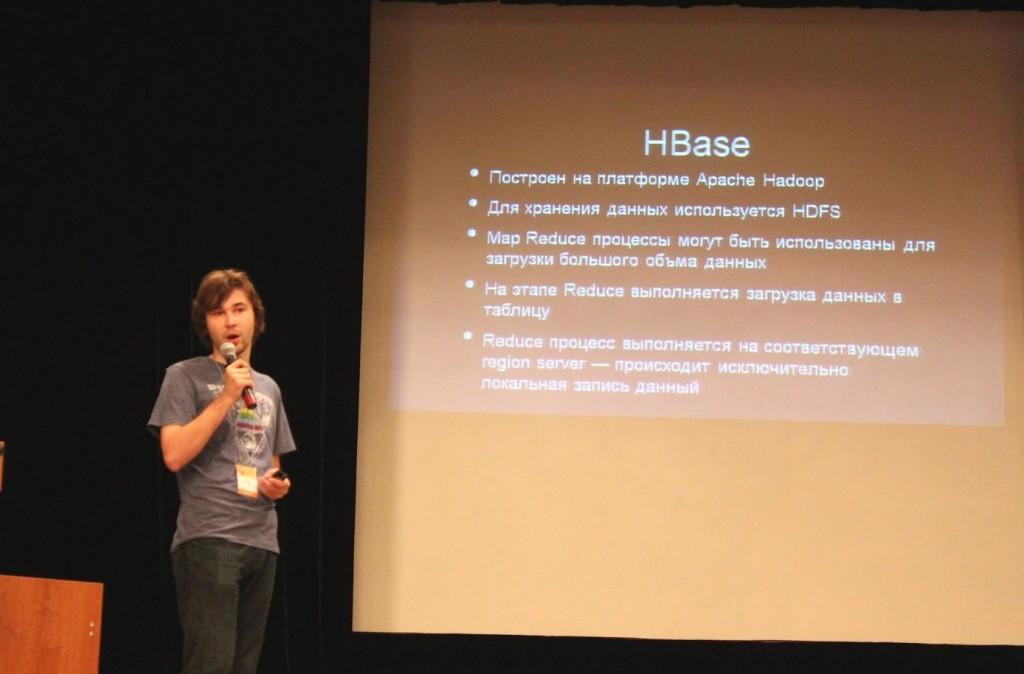 Владимир Климонтович, «Apache Hadoop»