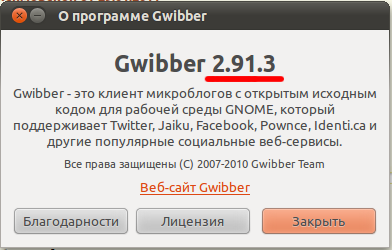 Gwibber about